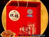 重庆沁园月饼冠生园月饼荣华月饼华美月饼等团购