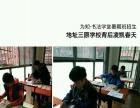 为知·书法培训学堂暑期班