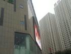 火车站建国路夏都大街新千国际广场5A甲级写字楼毛坯