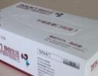 【印刷定制】纸抽盒 填充纸纸抽 餐巾纸【免费设计】