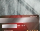 低价转卖原价2000元的润达国际未来时空运动馆储值卡