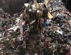上海哪里有专门处理工业垃圾的地方,专业处理工业废品怎么收费