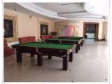 朝陽區二手臺球桌出售 星牌剛庫臺球桌出售 家用單位臺球桌出售