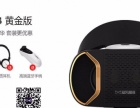 VR虚拟现实产品成都专卖