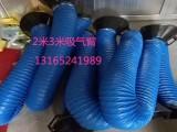 万向柔性吸气臂焊接烟尘吸气臂高质量标准配件厂家批发直销