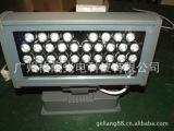 RGB 1W 36颗户外坐式洗墙灯/厂家供应舞台亮化工程灯 线条