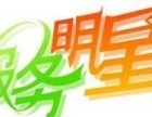 申花)北京申花油烟机维修电话 全国联保A统一服务
