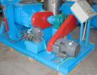 捏合机厂家供应 2000L普通型捏合机 翻缸倾倒捏合机电加热