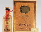 威海回收名烟名酒回收中华玉溪黄鹤楼回收名酒茅台