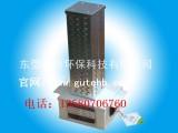纳米光子净化装置价格型号 纳米光催化空气处理器厂家-固特环保