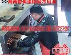 翰香原金海南香蕉蛋糕创业技术加盟培训学校