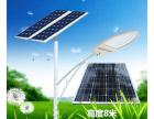 批发价格更合理,昆明质量有保障的太阳能景观灯厂家