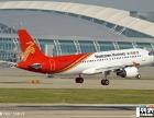 成都机场空运到南京上海广州空运白酒红酒一成都专业空运