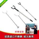 直杆型钢叉,祥泰直杆型不锈钢钢叉,可伸缩校园保安钢叉