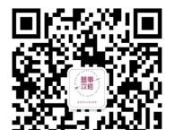 龙港诚大饭店酒店婚礼策划婚庆