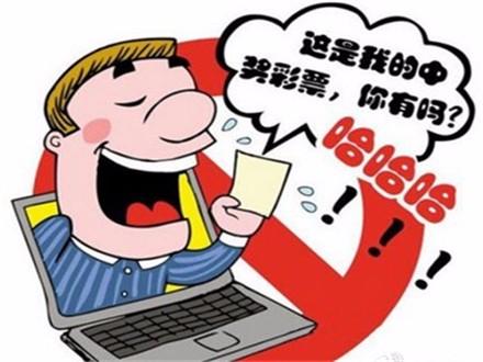 深圳彩票APP开发,彩票APP开发电话