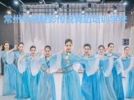 常州零基础教练培训我眼中古典舞的韵律之美新北万达魅影传说舞蹈