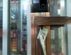 开锁换锁更换指纹锁保险柜汽车钥匙匹配较快上门服务开锁