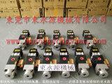 LDP-600过载泵维修 ,VS12M-960增压泵维修