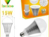 LED球泡灯外壳,鳍片球泡灯套件,LED球泡灯配件12W/15W