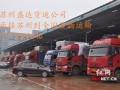 吴江到周口9.6米回程车吴江配货站