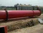出售及定做1 10米各种型号滚筒回转干燥机