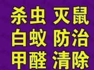 深圳宝安酒店餐厅大型厨房油烟机清洗公司哪家专业