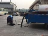 广州市天河区五山疏通厕所,五山疏通马桶,五山疏通下水道