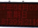 西安伟洲电子科技有限公司供应网络点阵显示屏