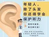 什么是数字助听器