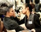 广州化妆培训班选哪家学校好广州有什么化妆培训学校