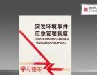 淄博唐兴广告公司专业画册单页海报名片设计
