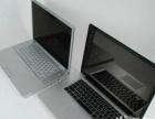 长沙苹果电脑上门安装系统 苹果iPad电脑换屏维修