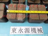 武汉材料双面给油器,配油器,现货S-600-4R拉伸模顶出装