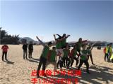 惠东趣味运动会策划找启德隆拓展共开拓未来齐发展潜能欢迎沟通