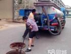 平湖24小时专业马桶疏通,化粪池抽粪,高压清洗
