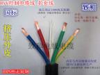 国标RVV4*1平方控制电缆线 电源线 4芯护套线 挤压皮 足米拆米