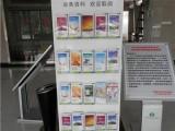 翔阳银行系统办公家具宜州农商双面折页架