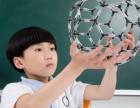 北京西直门快速提升孩子记忆力课外辅导班开课