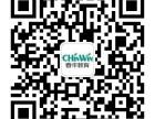 办公自动化初中级培训2018年报名到绍兴春华学校