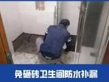 南京玄武專業屋頂防水電話號碼 專業承接防水 防水公司