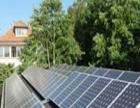 泰弘祥太阳能 泰弘祥太阳能加盟招商