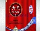 洛阳白酒盒生产厂家 酒盒设计
