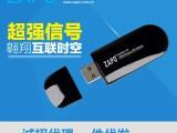 ZAPO,W60S,深圳无线网卡,台式机WIFI接受器厂家