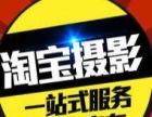 安阳电商设计_详情页设计_网店整店装修_天猫京东