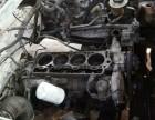 昌平汽车维修保养,补胎救援 电瓶搭电,应急快修