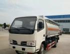 福田5吨油罐车多少钱 二手加油车图片及价格 铝合金半挂运油车