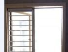 磁吸防护纱窗,金刚网纱窗,铝合金
