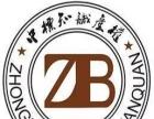 广东中标知识产权国内外商标注册、办理香港及海外公司