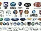 汽车零件 汽车配件 厂家直销 一手货源